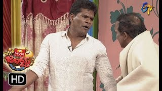 Chammak Chandra Performance | Extra Jabardasth | 12th January 2018  | ETV Telugu