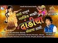 Sadi galun Whatsapp Status Video Download Free
