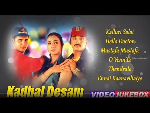 AR Rahman Hit Songs | Kadhal Desam Tamil Movie Songs | Video Jukebox | Vineeth | Abbas | Tabu