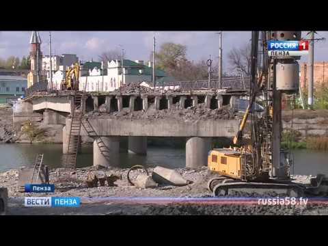 Ремонт Бакунинского моста: в Пензе нашли временное решение проблемы пробок