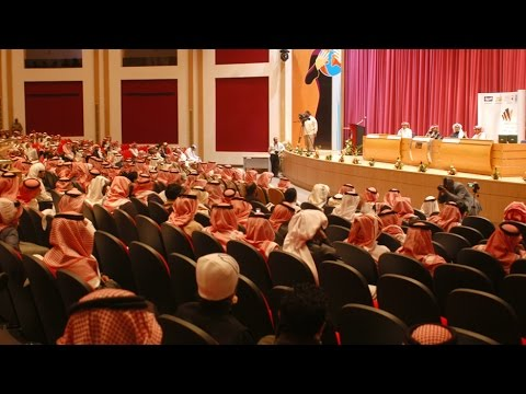 Al Yamamah University, one of Saudi Arabia's best private universities
