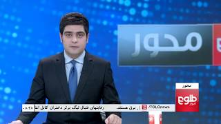 MEHWAR: Saudi Arabia Provides 150 Tons of Dates To Red Crescent