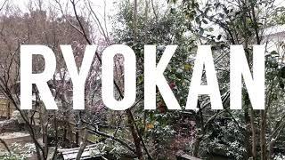 Fukuoka] 후쿠오카여행. 유후인 료칸. 규슈온천여…