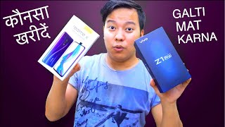 Realme X vs Vivo Z1Pro Full Comparison : Konsa Kharide ?