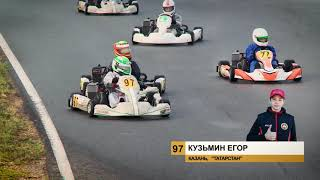 КАРТИНГ. Чемпионат УРФО и ПФО 14.07.2018