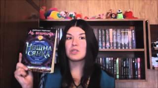 Bookshelf tour   Книжно турне - Септември 2014