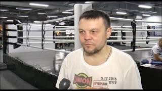 Андрей Синепупов, тренер UBP, о подготовке к PRO Boxing Show в Киеве 6 ноября