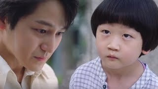 TALE OF THE NINE TAILED | Lee Rang and Blacky Reunited | Jung Si-Yul ❤️ Kim Beom | PART 1 Thumb