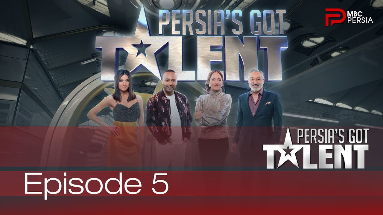 Persia's Got Talent - S01 EP05