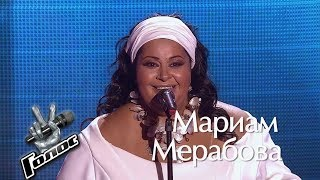 Download Мариам Мерабова - GEORGIA ON MY MIND [Голос-3 (Voice-3), Слепое прослушивание, 19.09.2014] Mp3 and Videos