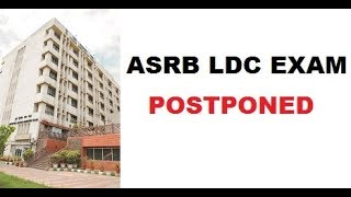 ASRB LDC EXAM POSTPONED(OFFICIAL NOTICE)