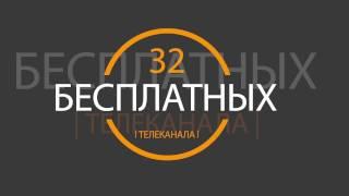 Цифровое эфирное Т2 телевидение Украины!(, 2017-05-03T14:04:03.000Z)