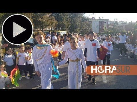 🎥 Mini Olimpiadas en el colegio Parque del Estrecho en Algeciras