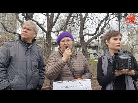 Встреча Сергея Митрохина с жителями района Хамовники г.Москвы 20.04.19