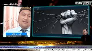The Frightening Situation Of The Uyghur People In Chinese Concentration Camps And Their Cry For Help