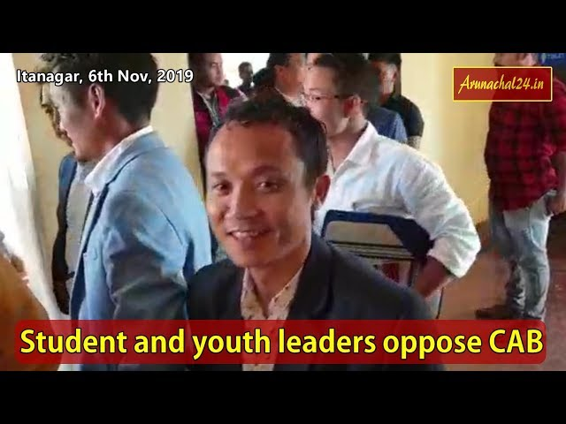 Itanagar-  Student and youth leaders oppose CAB