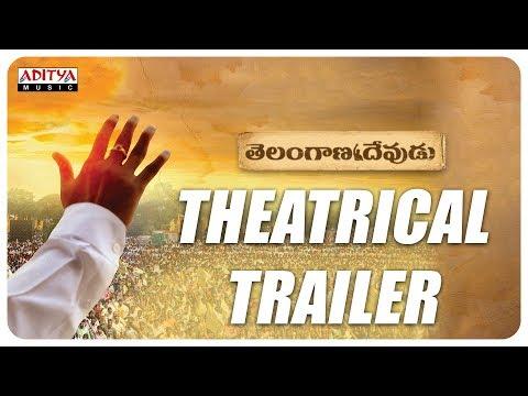 Telangana Devudu Theatrical Trailer || Telangana Devudu || Srikanth, Sangitha ||  Harish Vadthya