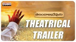 Telugutimes.net Telangana Devudu Theatrical Trailer