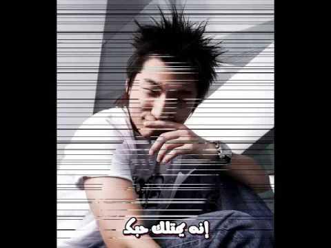 Big Bang (Dae Sung) -Try Smiling (Tento Sorrir) Arabic Sub.avi