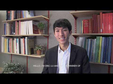 Interview: pianist Eric Lu