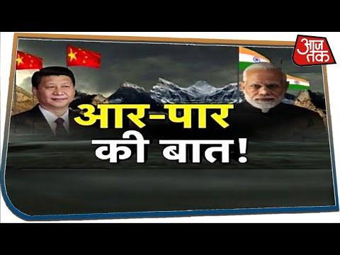 अबकी बार चीन