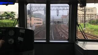 【名鉄MH】2212F神宮前駅停車ミュージックホーン