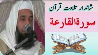 Qari Aftab sahab, قراءت حضرت مولانا قاری آفتاب صاحب،استاذدارالعلوم دیوبند2017