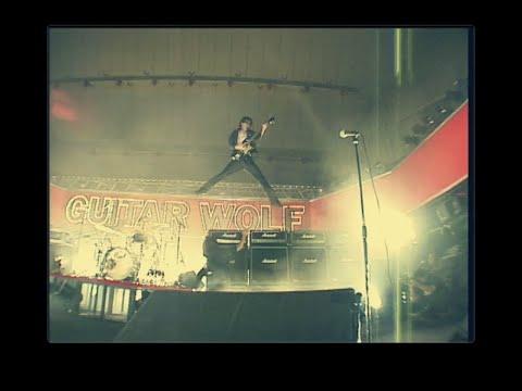 Guitar Wolf 『SUMMERTIME BLUES (Official Music Video)』