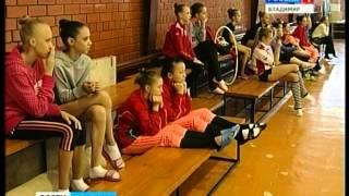 Во Владимире стартовали Всероссийские соревнования по художественной гимнастике