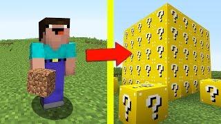 НУБ ПРОТИВ ЛАКИ БЛОКОВ В МАЙНКРАФТ 4 ! Мультик Майнкрафт Minecraft