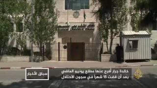 خالدة جرار.. تاريخ طويل من النضال ضد الاحتلال