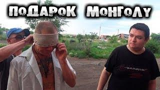 Олег Монгол получил в подарок квартиру