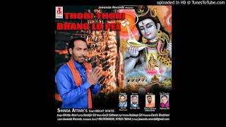 Thori Thori Bhang Lo Pee Shinda Attari Free MP3 Song Download 320 Kbps