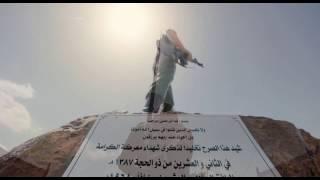 قصيدة معركة الكرامة لشاعر الجيش العربي عيسى مقدادي