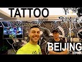 Пекинская улица.Самый известный тату салон Гуанчжоу!ВЛОГ 33 (ENG SUBS)