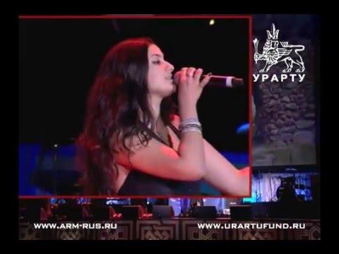 Армения, Россия, мы дети Ваши, 2008   10
