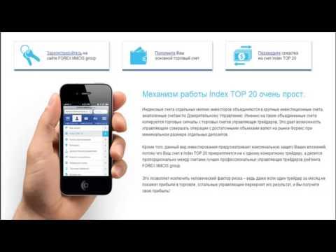 Курс Интернет инвестиции  Как заработать до 200% годовых   Инвестиции в ТОП 20
