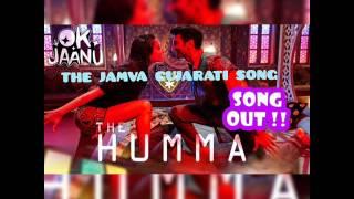 Humma Humma OK Jannu (The Jamva Gujarati Song) Out Now..!