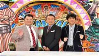 ブラマヨ&池上氏が初共演 カンテレ「池上彰の関西人が−」20日放送 Th...