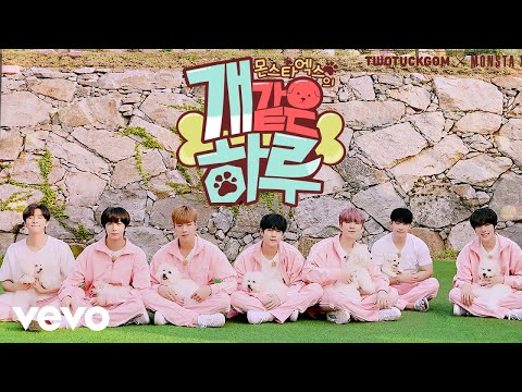 Download Monsta X - Breathe For You Audio Mp4 baru