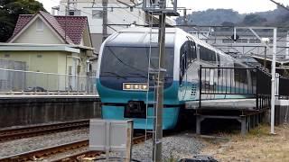 宇佐美駅の伊豆急行線、251系特急「スーパービュー踊り子」