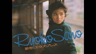 1988.11.01発売の佐野量子の12thシングル (作詞:有川正沙子/作曲:牧野信...