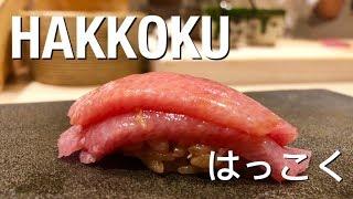 insane-32-pieces-sushi-omakase-top-20-tabelog-hakkoku-はっこく-@-ginza,-tokyo