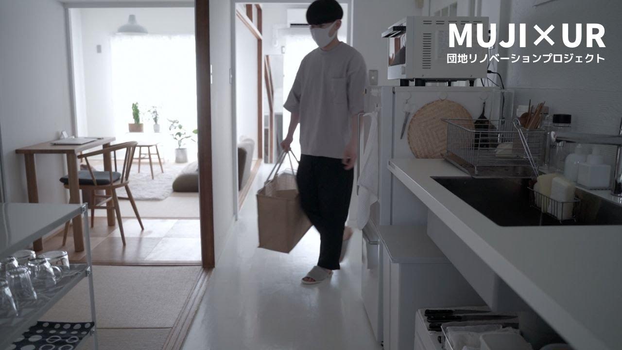 無印良品でお買い物|やりたかったキッチン収納ができました|団地暮らしVlog