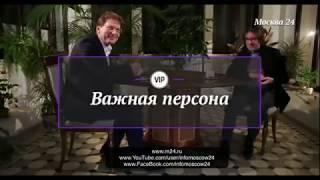 Башмет про Путина