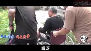 """Gambar cover 小伙為私慾""""欺騙""""重病老父,原來背後另有隱情!阿澤現場深受觸動!"""