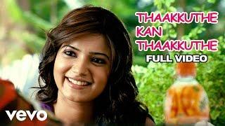 Baana - Thaakkuthe Kan Thaakkuthe Video | Yuvanshankar Raja