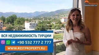 Выгодная инвестиция в недвижимость Турции. Квартира в районе Махмутлар - Алания || RestProperty