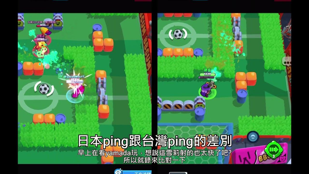 日本玩家跟台灣玩家的差別【荒野亂鬥】