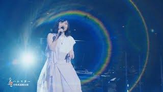 昨年10月20日(金)に日本武道館で行われた「ココロノセンリツ ~feel a...